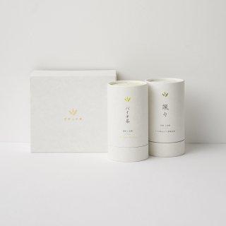 バイオ茶・颯々 セット