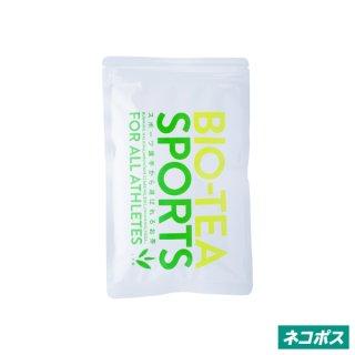 バイオ茶 スポーツ