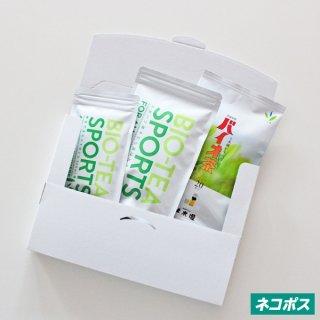 水出し茶SET(バイオ茶/スポーツ/マイボトル用)