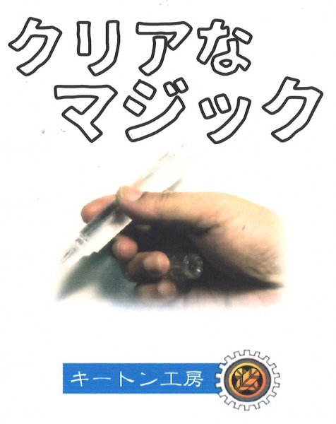 Limited Edition Omni Coin Japanese version (DVD and Gimmicks) by SansMinds Creative Lab - Trick