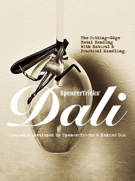 Dali by Spencertricks