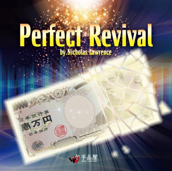 perfect revival by Nicholas Lawrence tejinaya
