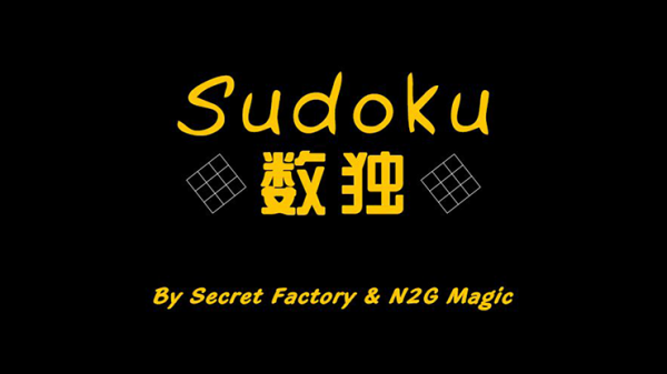 Sudoku (Gimmicks and Online Instructions) by Secret Factory & N2G Magic.