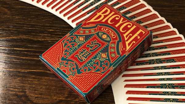 <img class='new_mark_img1' src='https://img.shop-pro.jp/img/new/icons8.gif' style='border:none;display:inline;margin:0px;padding:0px;width:auto;' />Bicycle Genso Green Playing Cards by Card Experiment