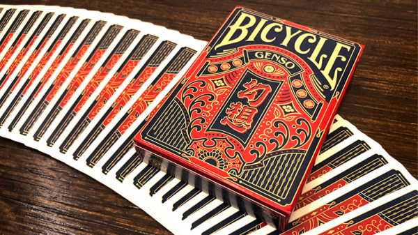 <img class='new_mark_img1' src='https://img.shop-pro.jp/img/new/icons10.gif' style='border:none;display:inline;margin:0px;padding:0px;width:auto;' />Bicycle Genso Blue Playing Cards by Card Experiment
