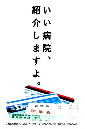 オリガミ・チェンジ by野島伸幸