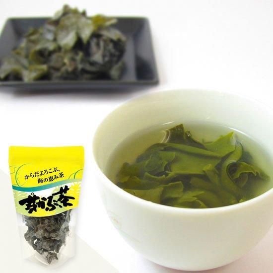 芽かぶ茶 55g×20袋入