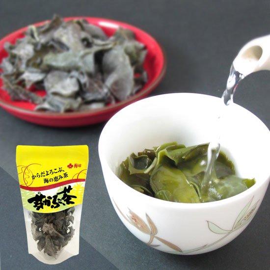 芽かぶ茶 梅味