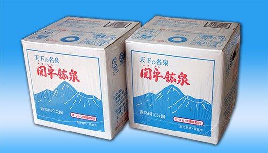 関平鉱泉 ボックス10リットル(2箱:合計20L)