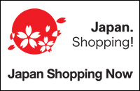 japan shopping navi