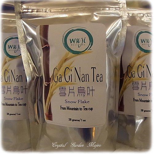 これからの季節にピッタリ☆彡【Snow Flake雪片烏叶】 Ga GI Nan Tea