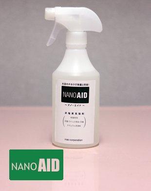 ウィルス対策・防臭・除菌 ナノエイド 500ml