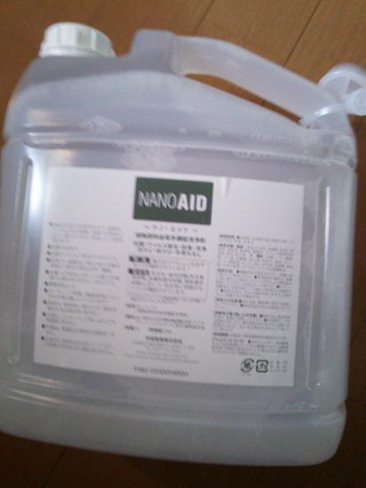 ナノエイド・業務用サイズ 4L 1本あたり1215円!従来品の約半額!