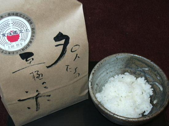 B品 自然農の米  1キロ(白米のみ)