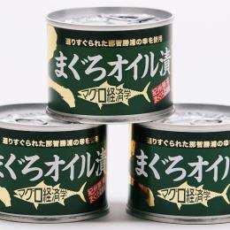 高級缶詰・紀州まぐろの無添加ツナ缶 ...