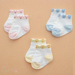 【メール便OK(02)】PUPO 赤ちゃんの靴下 どうぶつ柄 新生児 ピンク/ブルー/クリーム 7-9cm 日本製