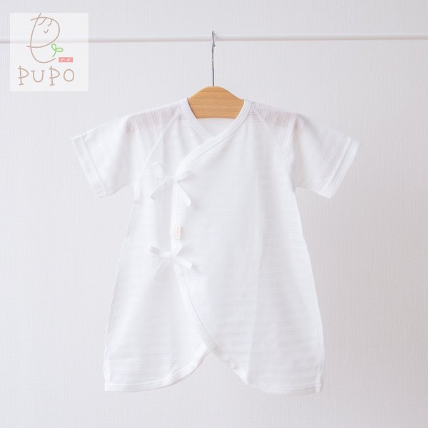 [PUPO][選べる肌着][コンビ肌着][シャドーボーダー天竺使用][綿100%][1枚][無地][Wホワイト][無蛍光][春夏におすすめ][50-60cm][ベビー][ネコポスOK][日本製]
