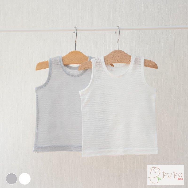 [PUPO][タンクトップインナーシャツ][さらさらやわらかメッシュ][綿100%][外縫い仕様][1枚][無地][Sブルー][Wホワイト][80/90/95cm][ネコポスOK][日本製]