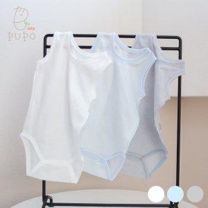【メール便OK(03)】PUPO タンクトップロンパース さらさらやわらかメッシュ 綿100% 外縫い ホワイト/ブルー 70/80/90cm 春夏 日本製