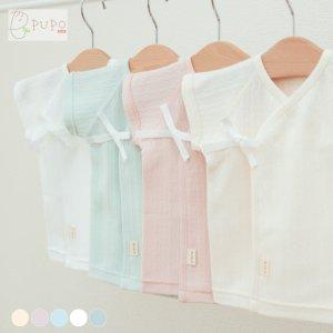 【メール便OK(03)】【選べる肌着】ふわっと柔らかく肌触り優しい レールメッシュ短肌着 新生児 綿100% 白 50-60cm 日本製