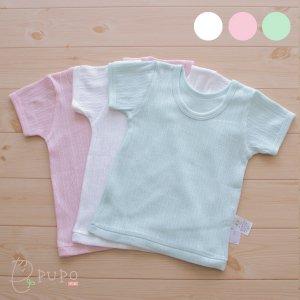 【メール便OK(03)】PUPO レールメッシュ半袖丸首Tシャツ 綿100% ホワイト/ピンク/グリーン 80/90/95cm ベビー キッズ 日本製