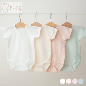 【メール便OK(03)】レールメッシュ素材の半袖ロンパース 外縫い仕様 綿100% ホワイト/ピンク/グリーン 70/80/90cm 日本製
