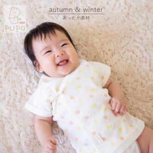 【メール便OK(03)】【選べる肌着】ふんわりあったかエイトロックスムースの短肌着 花柄 アイボリー 綿100% 日本製