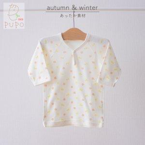 【メール便OK(05)】PUPO 七分袖インナーシャツ ふんわりあったかエイトロックスムース 綿100% 外縫い仕様 花柄 アイボリー 80/90/95cm 日本製