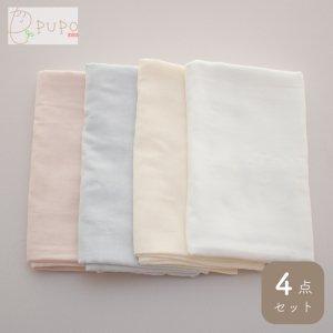 表ガーゼ長方形バスタオル4枚セット(白・ピンク・ブルー・クリーム各1枚) 70×120cm 日本製 泉州タオル