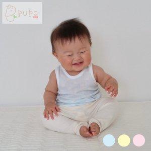 【メール便OK(03)】20%OFF!PUPO タンクトップインナーシャツ さらふわエアリーワッフル 綿100% 外縫い仕様 ふんわりドット柄 ピンク/ブルー 80/90/95cm 日本製