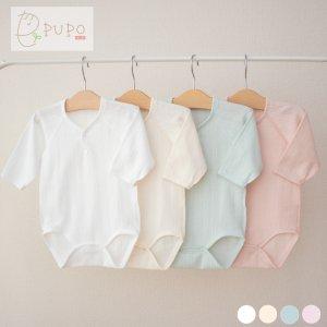 【メール便OK(03)】PUPO レールメッシュ長袖ロンパース 外縫い仕様 綿100% ホワイト/ピンク/グリーン 70/80/90cm 日本製
