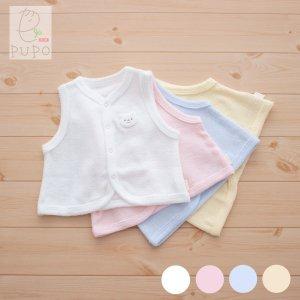 【メール便OK(05)】腕を動かしやすいので、お着替え頻度の高い新生児にも便利!両面パイルのベスト
