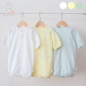 【メール便OK(07)】退院着とお宮参りはこのドレスで決まり!普段着にも使える透かし編み2wayドレス