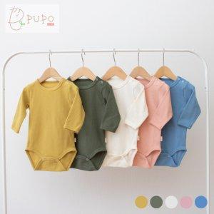 【メール便OK(03)】見えても可愛い!シンプルで使いやすい綿100%のリブロンパース 長袖 70/80/90cm 日本製