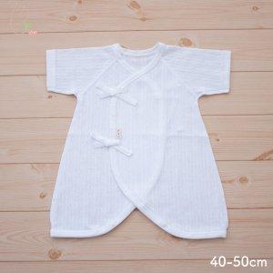 【メール便OK(03)】【選べる肌着】PUPO 小さな赤ちゃんのコンビ肌着 低出生体重児 レールメッシュ 綿100% 白 ホワイト 40-50cm 日本製