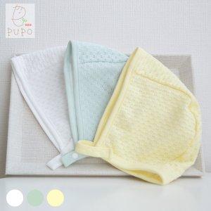 【メール便OK(03)】PUPO 透かし編みボンネット 綿100% 40-44cm ホワイト 日本製
