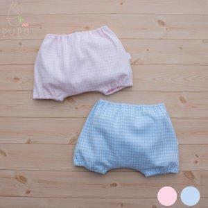 【メール便OK(05)】PUPO 赤ちゃんのおしりをまあるく包みこむブルマ ギンガムチェック ピンク/ブルー 70-80cm 綿100% 日本製