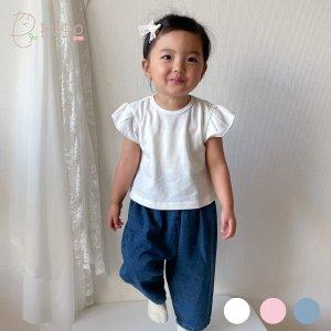 【メール便OK(03)】PUPO フリル袖Tシャツ 天竺素材 綿100% 無地(ホワイト) 70/80/90cm