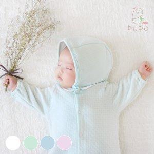 【メール便OK(03)】PUPO ふんわりキルトのボンネット 綿100% ホワイト/グリーン 40-44cm 日本製