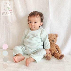【メール便OK(10)】PUPO キルト素材のパジャマ ニットキルト 70/80/90cm ピンク/グリーン ベビー パジャマ お部屋着 日本製