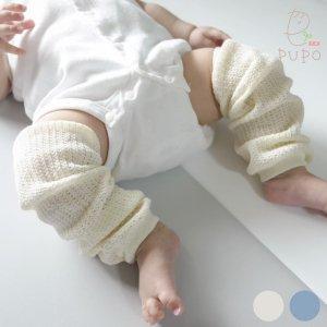 【メール便OK(03)】シンプル好きさんにおすすめ!綿をたっぷり使用したレッグウォーマー ふんわりリブ編み アイボリー/ブルー