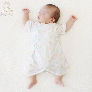 【メール便OK(05)】PUPO 選べる肌着 コンビ肌着 コーマフライス 綿100% クレヨンどうぶつ柄 無蛍光 50-60cm 新生児 日本製