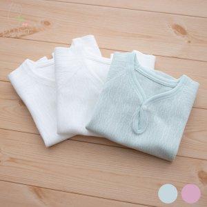 【メール便OK(10)】外縫い仕様で優しい着心地 レールメッシュ半袖ロンパース3枚セット 保育園