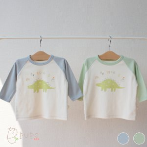 【メール便OK(03)】恐竜好きなお子さまに!ラグラン袖で動きやすい長袖ラグランTシャツ 恐竜柄 80/90/100cm