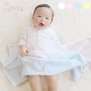 【メール便OK(05)】当店人気No.1「赤ちゃんのためのタオル」に親子で使えるフェイスタオルが登場しました!33×80cm