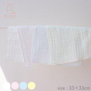 【メール便OK(02)】まるでホイップクリーム!軽くて柔らかな肌触り ふんわりホイップガーゼのタオルハンカチ33×33cm