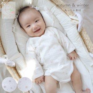 【メール便OK(05)】新生児肌着を卒業したら フラットボタンの長袖打ち合わせロンパース ニットキルト 雪の結晶柄 60-70cm 日本製