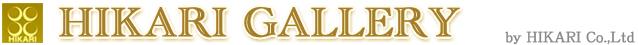オーダーメイド 日本製の純金製仏像・高級縁起物 光株式会社