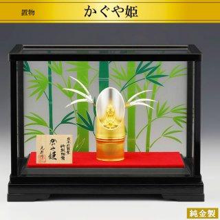 純金・純銀製置物 竹取物語 かぐや姫
