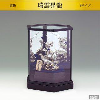 銀製置物 瑞雲昇龍 ラピス・ラズリ製宝珠 Mサイズ